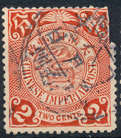 Stamp China Coil 1898-1900 Dragon  2c Used Lot#f2 - Oblitérés