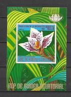 Equatorial Guinea 1974 Flowers Of America - Orchids IMPERFORATE MS MNH - Equatorial Guinea