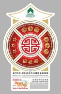 CENTRAL AFRICA 2018 - Macau 2018. Official Issue - Central African Republic