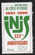 Ivory Coast 1986 National Youth & Sports Institute 25th Anniversary MNH - Ivory Coast (1960-...)