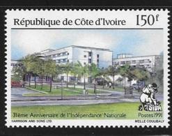 Ivory Coast 1991 Independence 31st Anniversary MNH - Ivory Coast (1960-...)