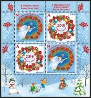 Belarus. 2018 Happy New Year! Merry Christmas!. Bl - Belarus