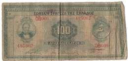 100 Drachmas 1927 (Grece, Drachmai, Drachmes, Griechenland, Griekenland, Grecia) - Greece