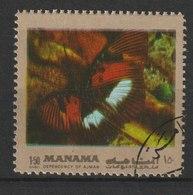 MiNr. 941  Ajman-Manama / 1972. Schmetterlinge. Odr.; A = Rahmen Goldfarben; A = Gez. L 13, B = . - Manama