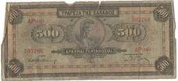 500 Drachmas 1932 (Grece, Drachmai, Drachmes, Griechenland, Griekenland, Grecia) - Greece