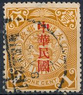 Stamp China 1912 Coil Dragon Overprint 1c Used Lot#21 - Cina
