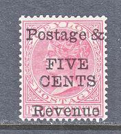 CEYLON  117   *  Wmk. 2  1885  Issue - Ceylon (...-1947)