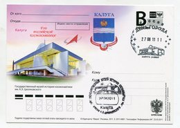 """2011 RUSSIA POSTCARD """"B"""" STATE MUSEUM OF COSMONAUTICS NAMED AFTER K.TSIOLKOVSKY KALUGA OVERPRINT & SPP - Russia & USSR"""