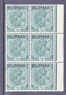 BURMA  2 X 6  ** - Burma (...-1947)
