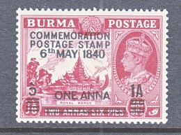 BURMA  34   **  CENTENARY  FIRST  POSTAGE  STAMP - Burma (...-1947)