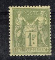 A2-N°82 Neuf Cote 225 Euros Gomme  Coulée En Haut à Droite - 1876-1898 Sage (Type II)