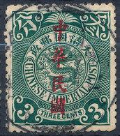 Stamp China 1912 Coil Dragon Overprint  3c Used Lot#c27 - China