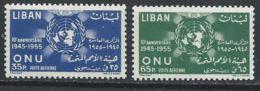 LIban YT PA 128-129 XX / MNH ONU NU - Liban