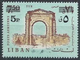 LIban YT PA 554 XX / MNH Archéologie Architecture - Liban