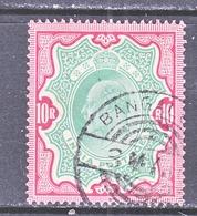 INDIA  74   (o)  STAR  Wmk.  1902-09  Issue - India (...-1947)