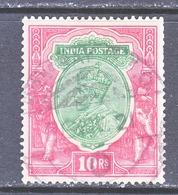 INDIA  96   (o)  STAR  Wmk.  1911-23  Issue - 1911-35 King George V