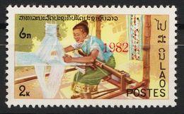 Laos 601 Overprint 1982 Red RAR! Postfrisch - Laos