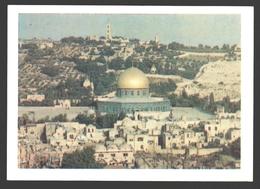 Jerusalem - The Old City - Israel