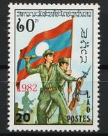 Laos 609 Overprint 1982 Red RAR! Postfrisch - Laos