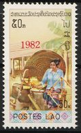 Laos 612 Overprint 1982 Red RAR! Postfrisch - Laos