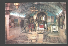 Nablus - Jacob's Well - Israel
