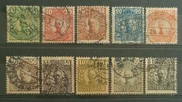 Sweden 1911, Sverige, King Gustaf V, Used - Sweden