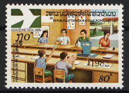 Laos 614 Overprint 1982 Black RAR! Postfrisch - Laos