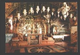 Jerusalem - Church Of The Holy Sepulchere Calvary - Israel