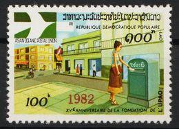 Laos 615 Overprint 1982 Red RAR! Postfrisch - Laos