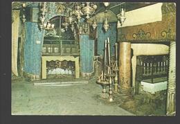 Bethlehem - Grotto Of The Nativity - Israel