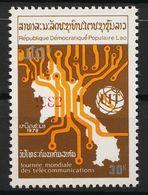 Laos 617 Overprint 1982 Red RAR! Postfrisch - Laos