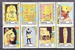 EMPIRE  AFRICAIN  349-56  **  KING  TUT - Archaeology