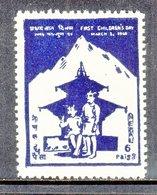 NEPAL  125   **   TEMPLE   MT. EVEREST - Nepal