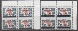 Zuid-Kasaï 1961 2w Bl V. 4 ** Mnh (40995) - Sud-Kasaï