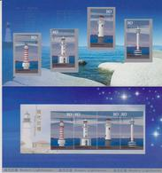 China 2006 , Modern Lighthouses ,pack MNH - Fari