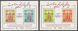 Afghanistan 1962 Mi# Bl.32-33A** UNESCO, OVPTD. IN MEMORY OF DAG HAMMARSKJOLD - Afghanistan