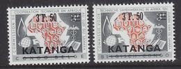 Katanga 1960 Opdruk 2w ** Mnh (40996) - Katanga