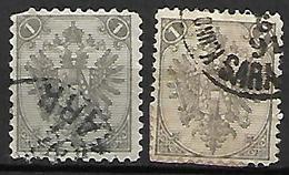 BOSNIE - HERZEGOVINE    -  1879 .  Y&T N° 1 Oblitérés. - Bosnie-Herzegovine
