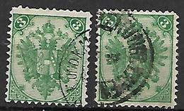 BOSNIE - HERZEGOVINE    -  1879 .  Y&T N° 3 Oblitérés. - Bosnie-Herzegovine