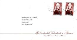 ISLANDE. N°538 De 1982 Sur Enveloppe Ayant Circulé. Féminisme. - 1944-... Repubblica