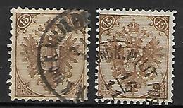 BOSNIE - HERZEGOVINE    -  1879 .  Y&T N° 6 Oblitérés. - Bosnie-Herzegovine