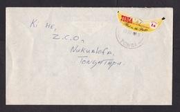 Tonga: Local Cover, 1969, Odd-shaped Stamp, Banana Fruit, Rare Single Use! (traces Of Use) - Tonga (1970-...)