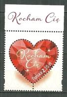 POLAND MNH ** 4417 Saint Valentin Amour Coeur Kocham Cie I Love You - 1944-.... Republik
