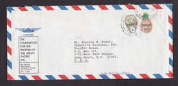 Tonga: Airmail Cover To USA, 2 Odd-shaped Stamps, Fruit, Coconut, Pineapple, Rare Real Use (traces Of Use) - Tonga (1970-...)