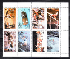 Oman  - 1976.  Bob, Asta, Parallele Femminile, Canoa, Hockey. Bob, Pole Vault, Female Parallel Bars, Canoe,  MNH. Fresch - Estate 1976: Montreal