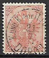 BOSNIE - HERZEGOVINE    -  1900 .  Y&T N° 15 Oblitéré - Bosnie-Herzegovine