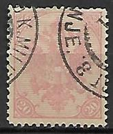 BOSNIE - HERZEGOVINE    -  1900 .  Y&T N° 16 Oblitéré - Bosnie-Herzegovine