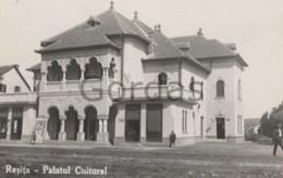 "Romania - Resita - Palatul Cultural - Cinematograful - Filmul ""Bellamy Trial"" - Romania"
