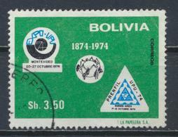 °°° BOLIVIA - Y&T N°528 - 1975 °°° - Bolivia