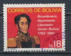 °°° BOLIVIA - Y&T N°620 - 1982 °°° - Bolivia